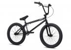 Велосипед BMX трюковой Mankind NXS 20