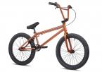 Велосипед BMX трюковой Mankind NXS JR 20